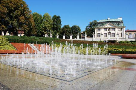 Nowe atrakcje w Rzeszowie. W planach są tory rowerowe, siłownie, parki i place zabaw